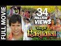 Nirahua Rikshawala Superhit Full Bhojpuri Movie Feat. Nirahua Pakhi Hegde