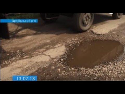 ТРК ВіККА: Через зруйновані дороги село на Черкащині майже рік у транспортній «ізоляції»