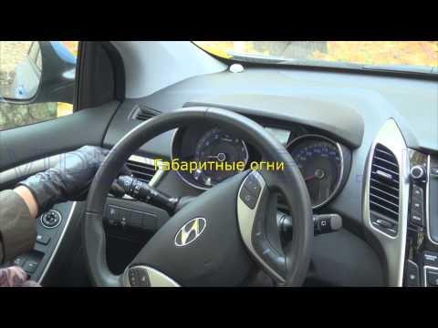 Лучшая инструкция Хендай i 30 Хундай Hyundai i30