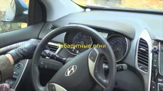 Найкраща інструкція Хендай i 30 Хундай Hyundai i30