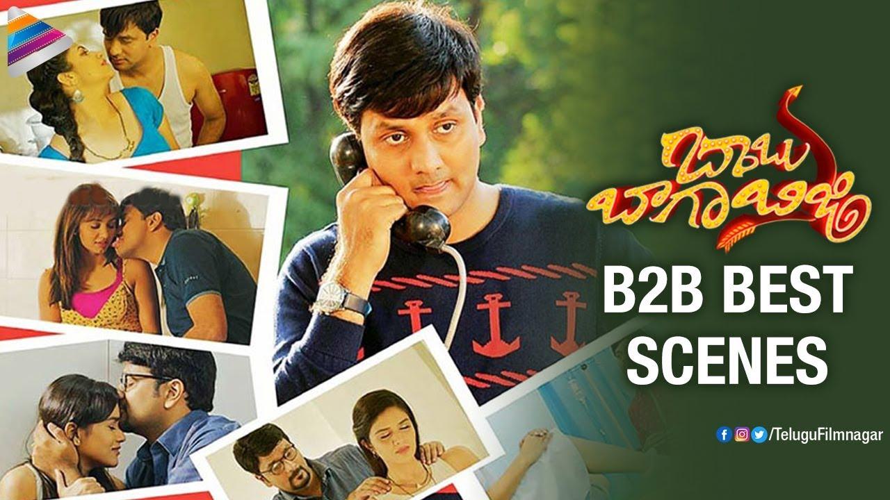 babu baga busy full movie download hd 720p free download
