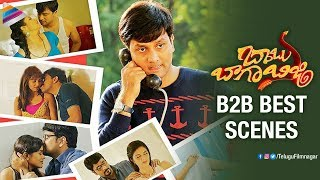 Babu Baga Busy Back 2 Back Best Scenes | Srinivas Avasarala | Tejaswi Madivada | Sreemukhi | Mishti