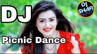Pakistani hot song na dekhle mis koren...পাকিস্তানি হট গান না দেখলে মিস করবেন।।।