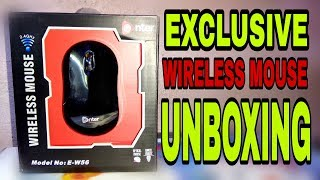 Enter E-W56 Wireless mouse unboxing and review EXCLUSIVE