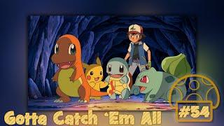 (Pokémon) Gotta Catch