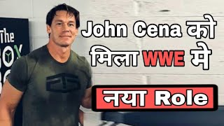 John Cena found new role in WWE | Wrestle Times
