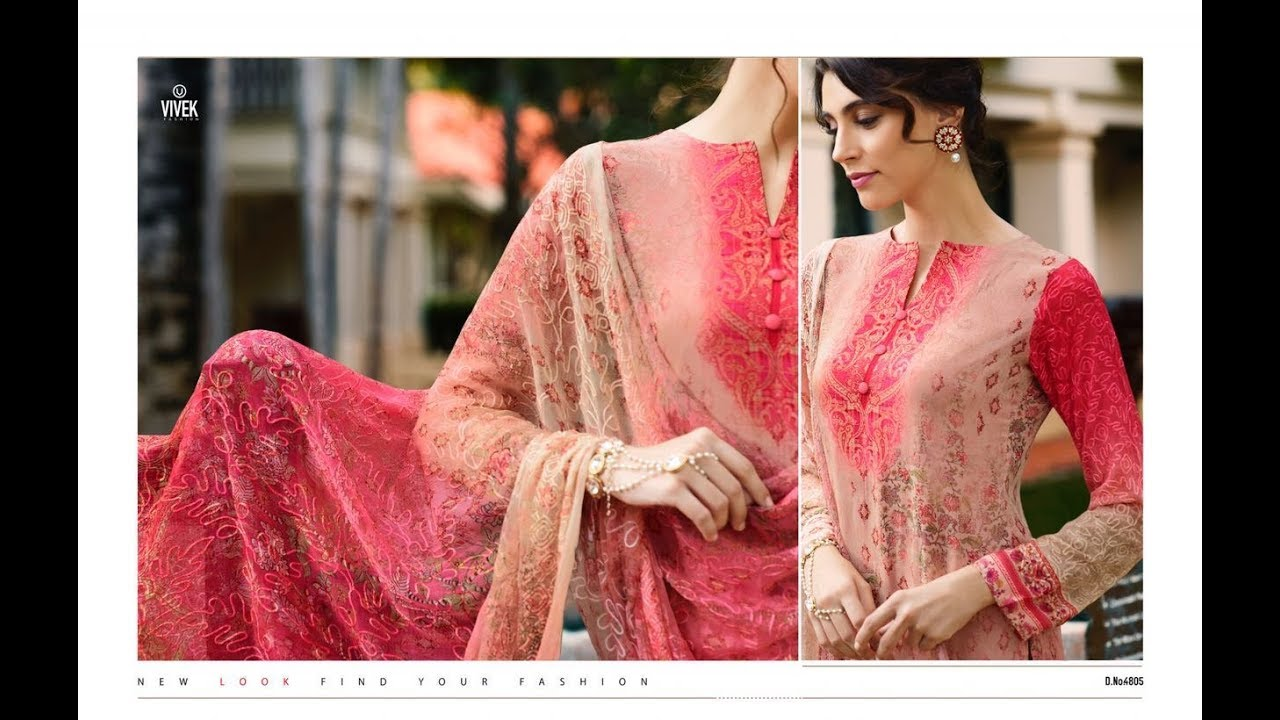 cd2ea67679 Latest Indian Dresses Collections 2018 || VIVEK FASHION || SAMEERA 2 ...