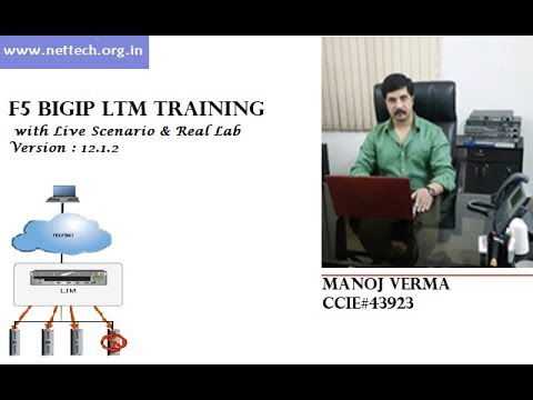 F5 BIG IP LTM Training Videos