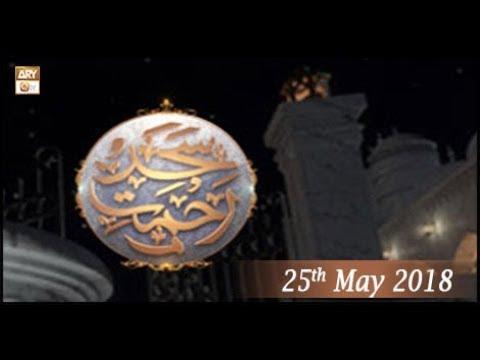 Rehmat-e-Sahar (KHI) - 25th May 2018 - ARY Qtv