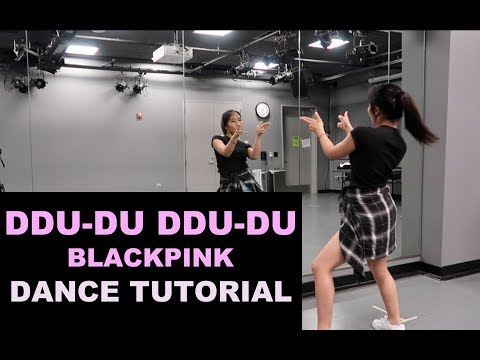 BLACKPINK - '뚜두뚜두 (DDU-DU DDU-DU)' Lisa Rhee Dance Tutorial