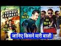 Simmba vs Kick vs Chennai Express,Simmba Worldwide Box office collection,Ranveer Singh,Salman Khan,