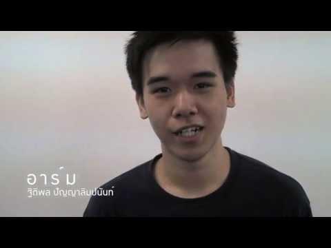 Bangkok Creative Writing Workshop 2013 (เปิดใจชาวค่าย)