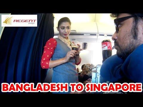 FLIGHT REVIEW: REGENT AIRWAYS, BANGLADESH TO SINGAPORE, WHEELCHAIR PASSENGER