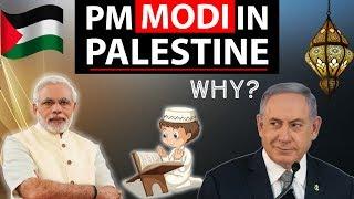 Palestine and Oman tour of Narendra Modi - International relations , Current Affairs 2018