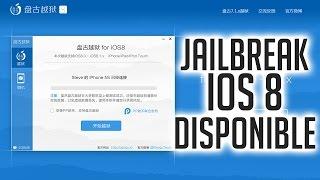 Jailbreaak para iOS 8 YA DISPONIBLE en Español