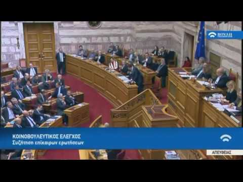¨Ενταση στη Βουλή