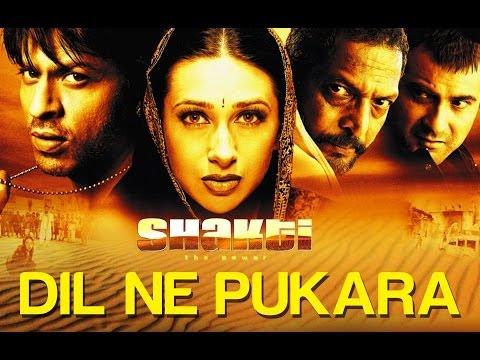 Dil Ne Pukara - Shakti | Karisma Kapoor & Sanjay Kapoor | Alka Yagnik, Adnan Sami,Ravindra & Prakash thumbnail