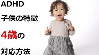 ADHD、学習障害の才能を開花させるヒント → http://nary.sakura.ne.jp/c...