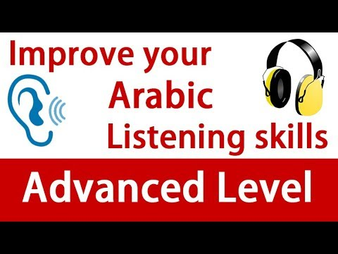 Lesson 4 (Learning new things) – Egyptian arabic