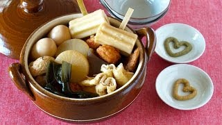 How to Make Oden (Japanese Hot Pot) and Ochazuke 美味しいおでんとおでんだし茶漬けの作り方 - OCHIKERON - CREATE EAT HAPPY