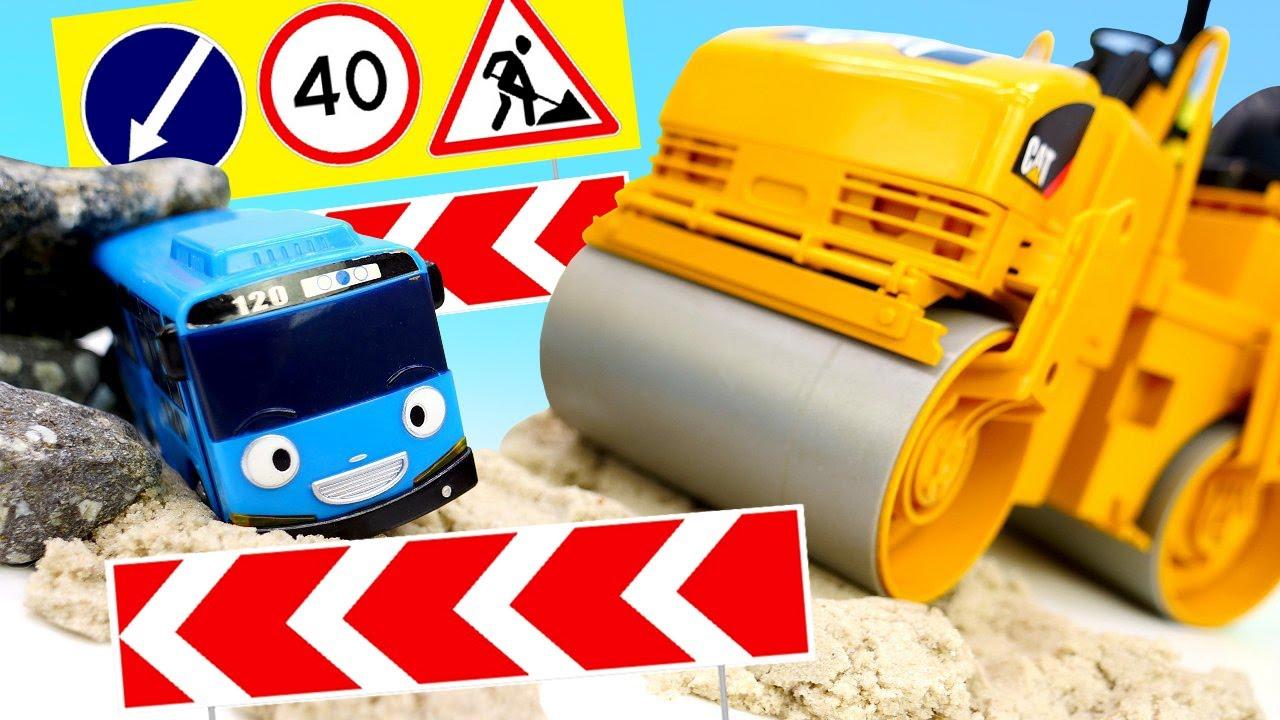 Video mit Spielzeugautos auf Deutsch. 3 Folgen am Stück. Tolle Videos mit den Helfer Autos