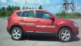 Avto63:Тест-драйв Nissan Qashqai
