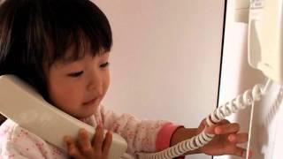 164 2歳2ヶ月赤ちゃん子供 受話器に話かける 2years 2months old baby kid child