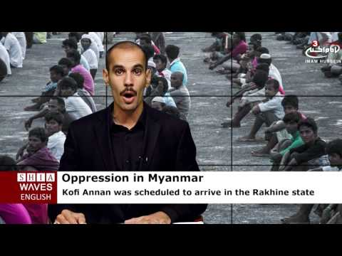 Kofi Annan to probe reports of Rohingya abuse in Rakhine