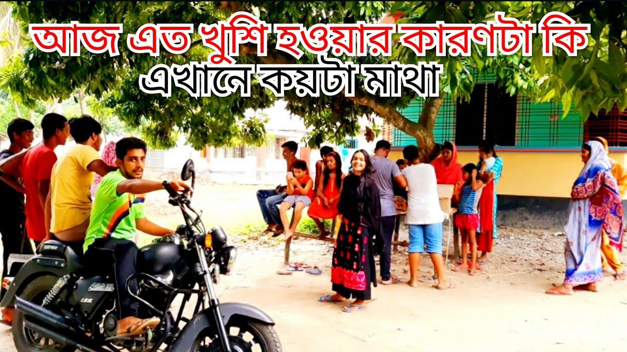 খুশি থাকার জন্য জীবনে বেশি কিছু প্রয়োজন হয় না অল্প কিছুতেই আমরাখুশি হতে পারি/Bangladeshi momTisha