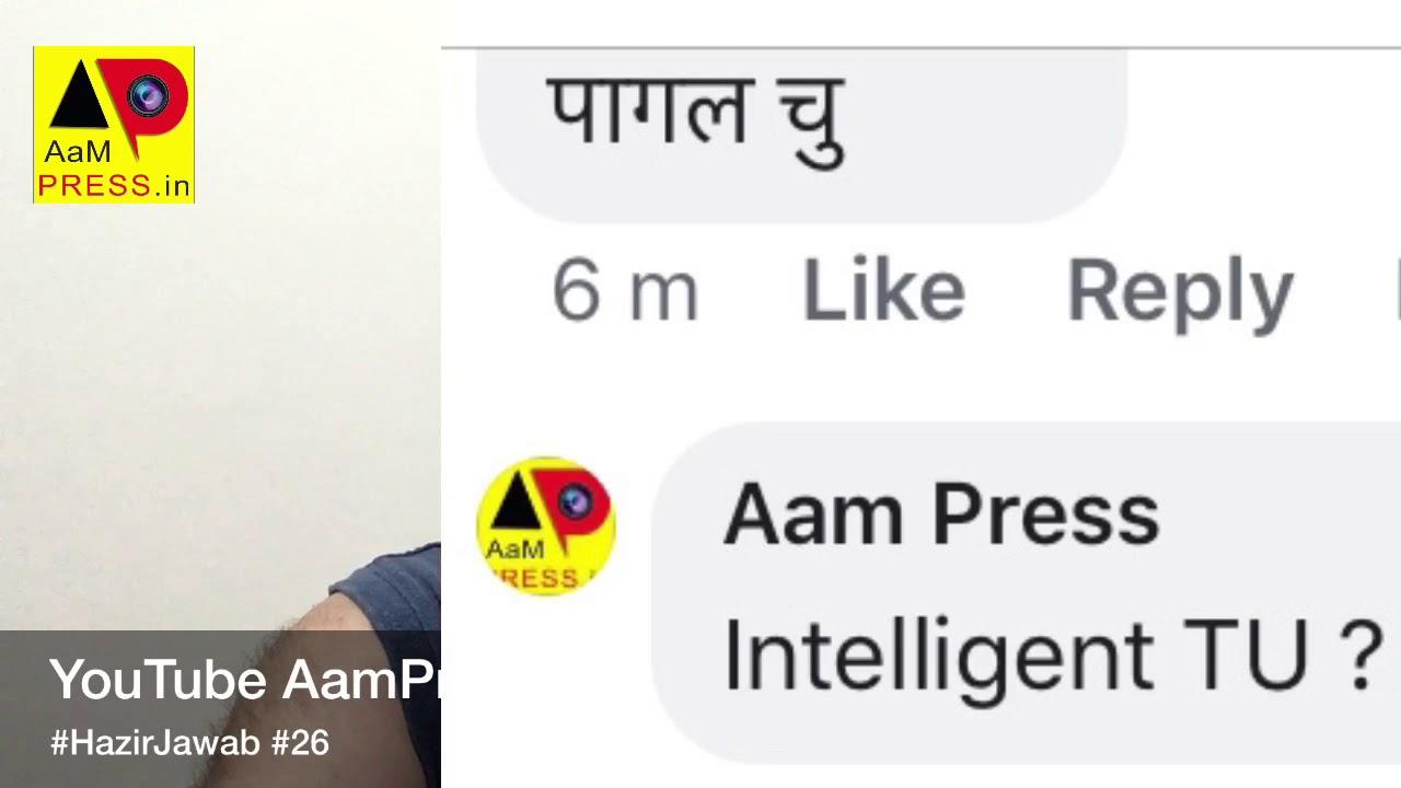Download Pagal Chu Punjabi Pungi