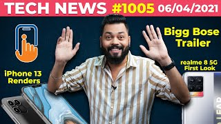 realme 8 5G First Look, Hey Umang, iPhone 13 Renders, OnePlus Pay 출시, WhatsApp Big Feature- # TTN1005