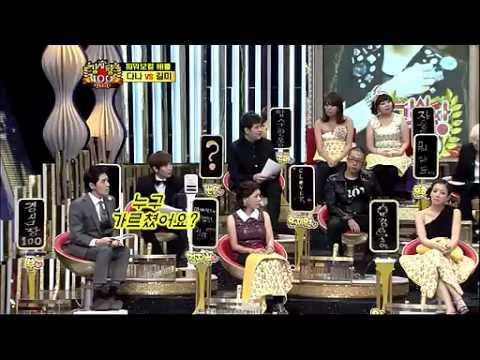 111102 SNSD Jessica & Kim Hyun Joong @ Strong Heart (Full)