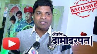 Bharat Jadhav Talks About His Marathi Movie Shrimant Damodar Pant!