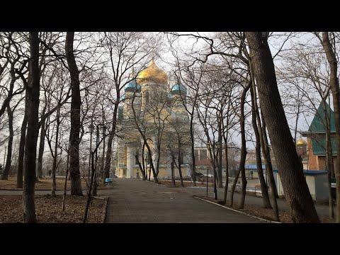 Покровский парк . Владивосток