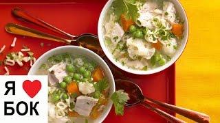 Куриный суп с овощами. Суп из курицы с вермишелью.