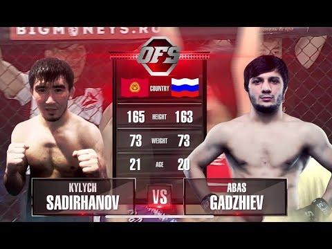 OFS-12 Kylych Sadirdinov vs Abas Gadjiev