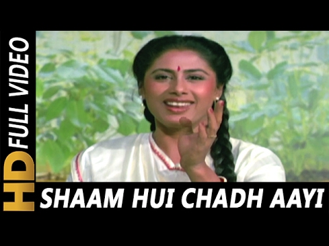 Shaam Hui Chadh Aayi Re Badariya | Lata Mangeshkar | Aakhir Kyon? 1985 Songs | Smita Patil