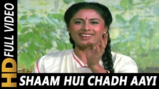 Shaam Hui Chadh Aayi Re Badariya | Lata Mangeshkar | Aakhir Kyon? 1985 Songs | Smita Patil