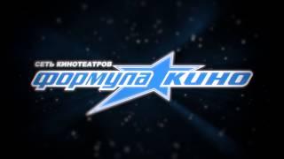 VK - Формула КИно