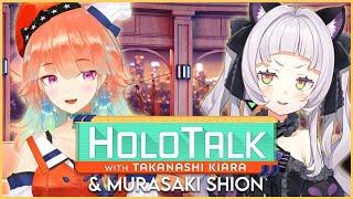 【#HOLOTALK】With our 3rd guest: Murasaki Shion #TakanaShion #タカナシオン