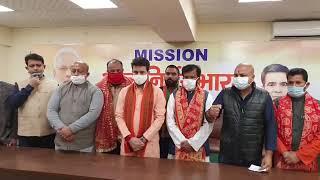 Prominent leaders joins BJP in presence of Union MoS & Election Prabhari J&K Sh. Anurag Thakur
