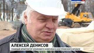 В Костроме завершено возведение первого яруса колокольни Костромского Кремля(, 2016-10-14T15:15:10.000Z)