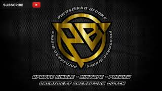 Excited BFunk - Putra Deejay™