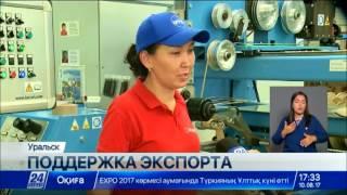 Уральский трансформаторный завод экспортирует 95% продукции(, 2017-08-10T12:31:07.000Z)