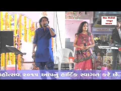 Live Garba Song - Pethal Purma Pavo Vagyo