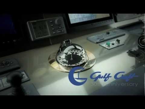 Gulf Craft's 30th Anniversary Video 2012