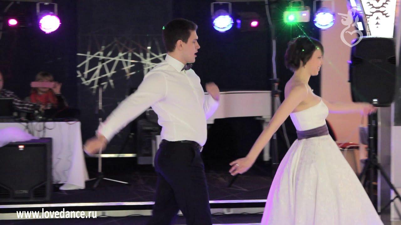 Танец молодожёнов уральские пельмени