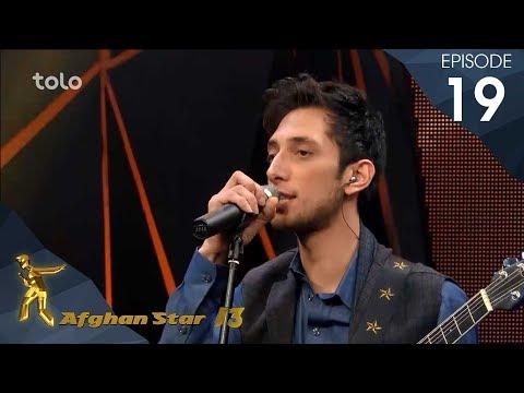 اعلان نتایج ۷ بهترین - فصل سیزدهم ستاره افغان / Top 7 Elimination - Afghan Star S13 - Episode 19