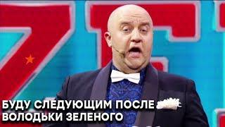 Егор Крутоголов идет в политику - ДИЗЕЛЬ ШОУ - НОВЫЙ 57 ВЫПУСК - Пятница 20:10