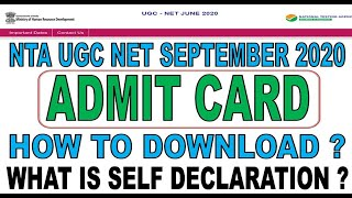 NTA UGC NET JRF Admit Card June 2020 - कैसे करे डाउनलोड